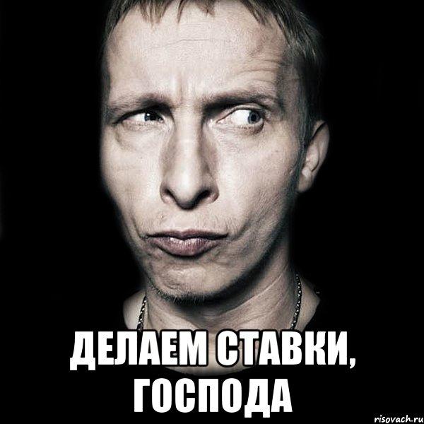 Пересадка головы Tipichnyy-ohlobystin_53626037_orig_