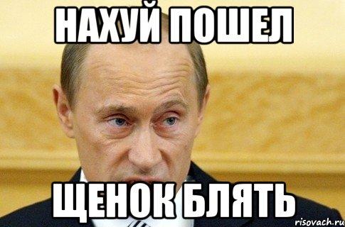 СеШельские Острова - Страница 2 Putin_58251863_orig_