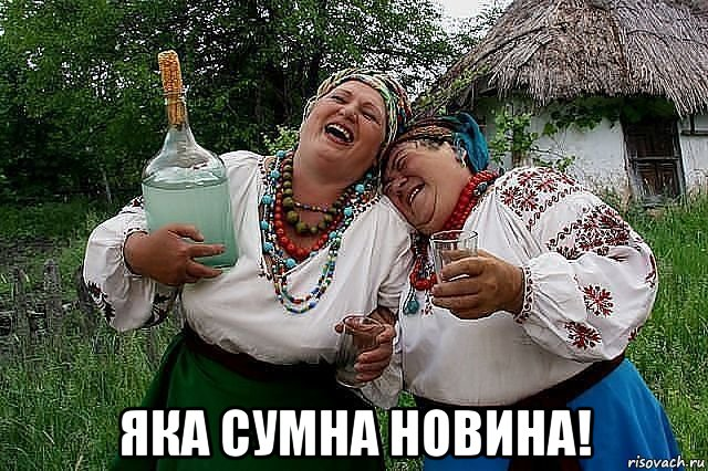 Попкорн (общество, политика) - Том XLII - Страница 63 Yaka-sumna-novina_85175403_orig_