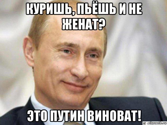 Юмор и демотиваторы (uncensored) - Страница 38 Putin_88450564_orig_