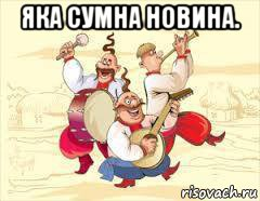 Попкорн (общество, политика) - Том XXXVIII - Страница 6 Novyna_100120910_orig_