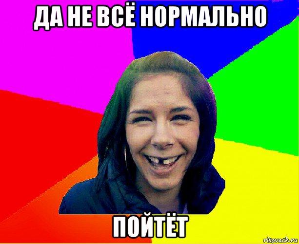 Русский народ станет орудием антихриста (Игнатий Брянчанинов) - Страница 2 Chotka-mala_107038766_orig_