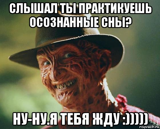 Немножко юмора Freddi_106476921_orig_