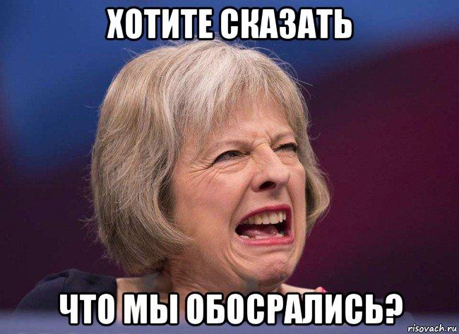 Путин нашел Петрова и Башорова Tereza-mey_187180428_orig_