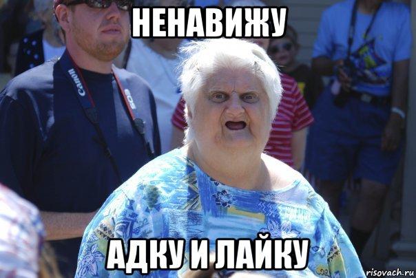 Мемы от Кота Бегемота и от форумчан Babka-wat-shta_231184733_orig_