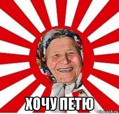 Мемы от Кота Бегемота и от форумчан Babulya_231181501_orig_