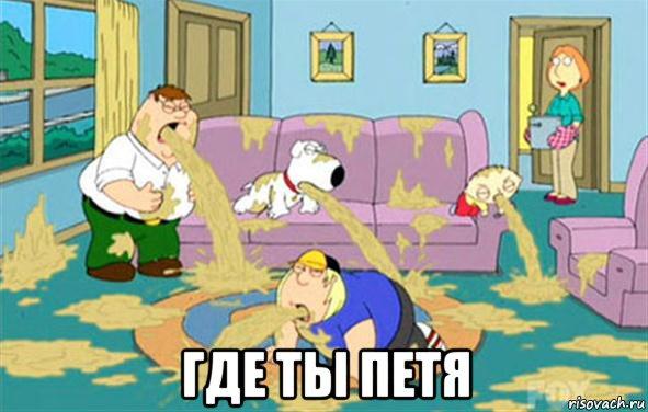 Мемы от Кота Бегемота и от форумчан Griffiny--blyuyut_231180565_orig_