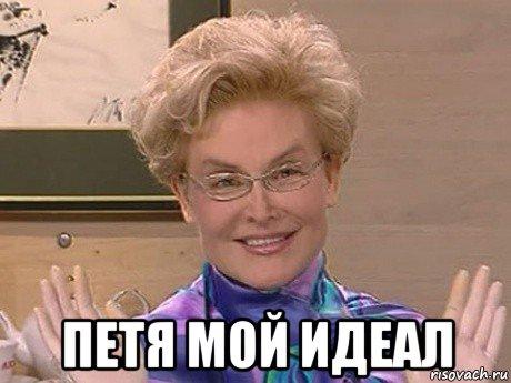 Мемы от Кота Бегемота и от форумчан Malysheva_231181340_orig_