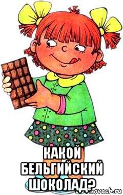 Мемы от Кота Бегемота и от форумчан Nelzya-prosto-tak_231181190_orig_