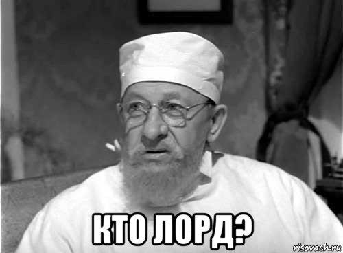 Мемы от Кота Бегемота и от форумчан Professor-preobrazhenskiy_231180732_orig_