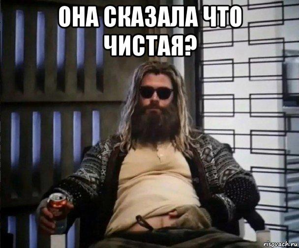 Мемы от Кота Бегемота и от форумчан Tolstij-tor_231184370_orig_