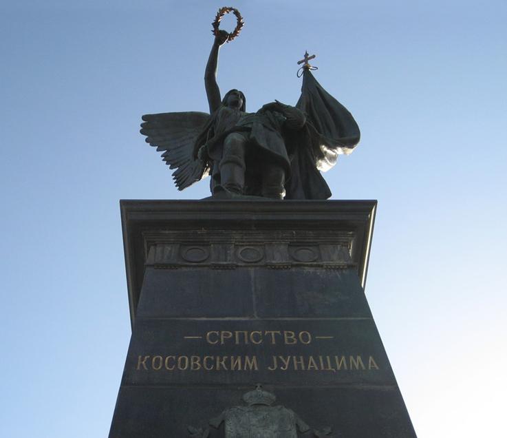 Srpsko vajarstvo Djordje_Jovanovic_-_Spomenik_Kosovskim_junacima_1910_u_Krusevcu
