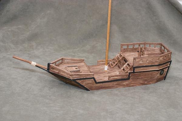 Pirate ship HELP 495280237_KZJaD-M