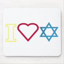 Armée israelienne moment fun. I_etoile_de_david_de_coeur_tapis_souris-p144186251954211699en7lc_216