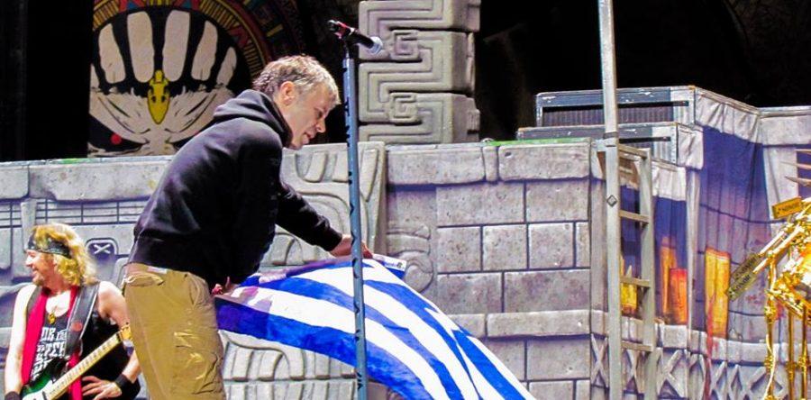 Περί δηλώσεων Bruce για την Ελλάδα στο Βουκουρέστι Greek-flag-900x444