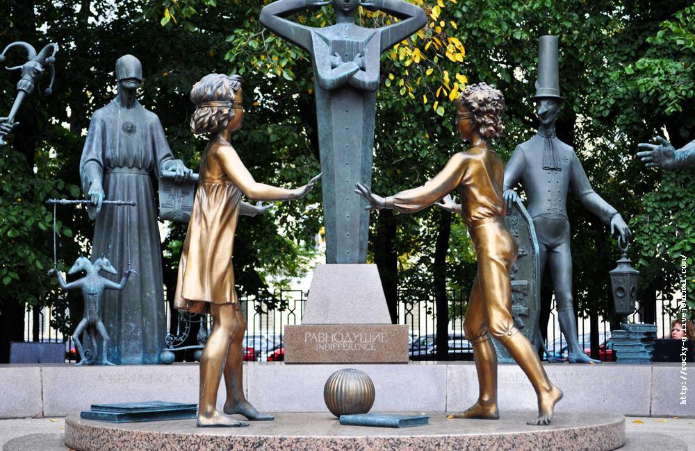 Statue i spomenici posvećene deci Deti-jertvi_porokov_vzroslih