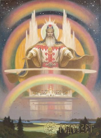 Стихия огня. Духовные практики 1314175776_svarog-2006