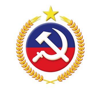 Historia del Comunismo en Chile. La era de Recabarren. Sergio Grez Toso Pc