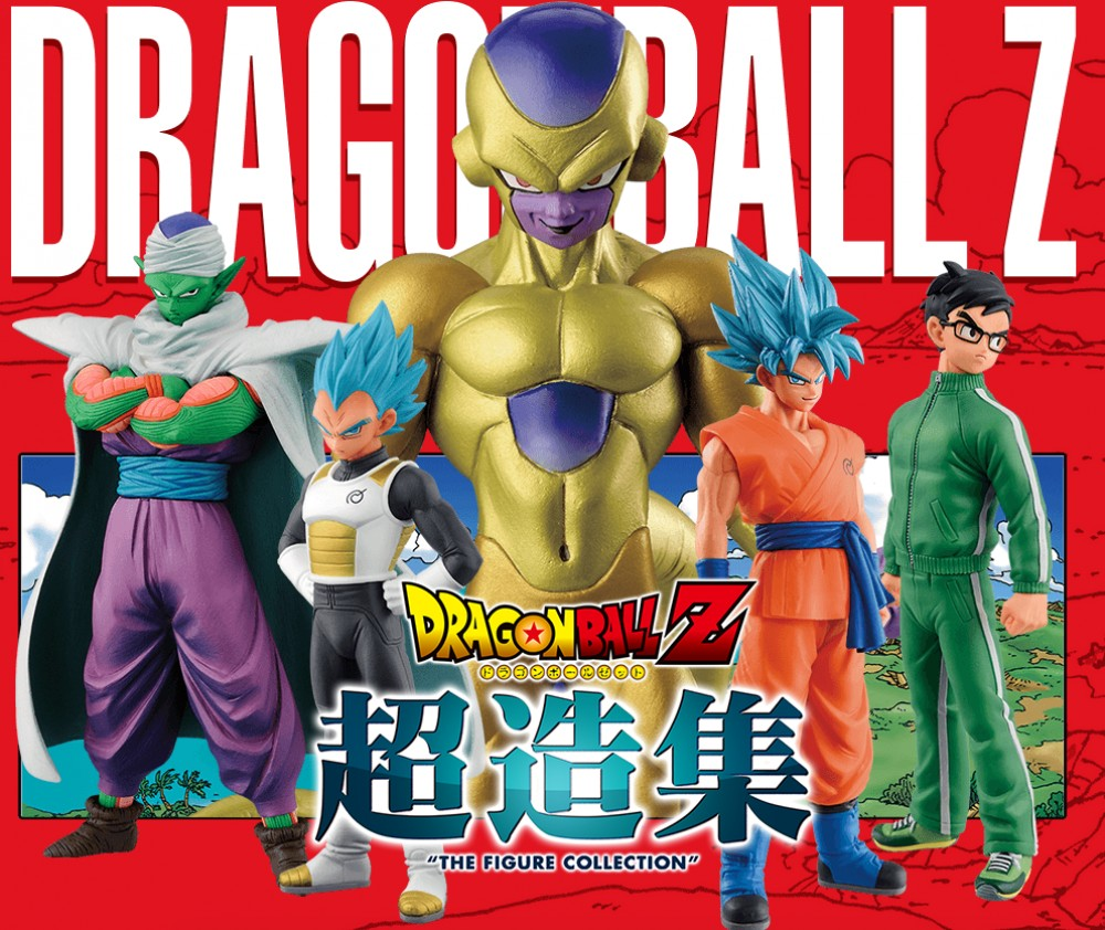 [Anime] Dragon Ball - Página 2 Img5538cab4089c0_l