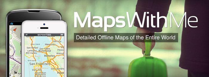 MAPS.ME Pro— offline maps v4.0.2 MAPS.ME.Pro.offline.maps.v3.3.1