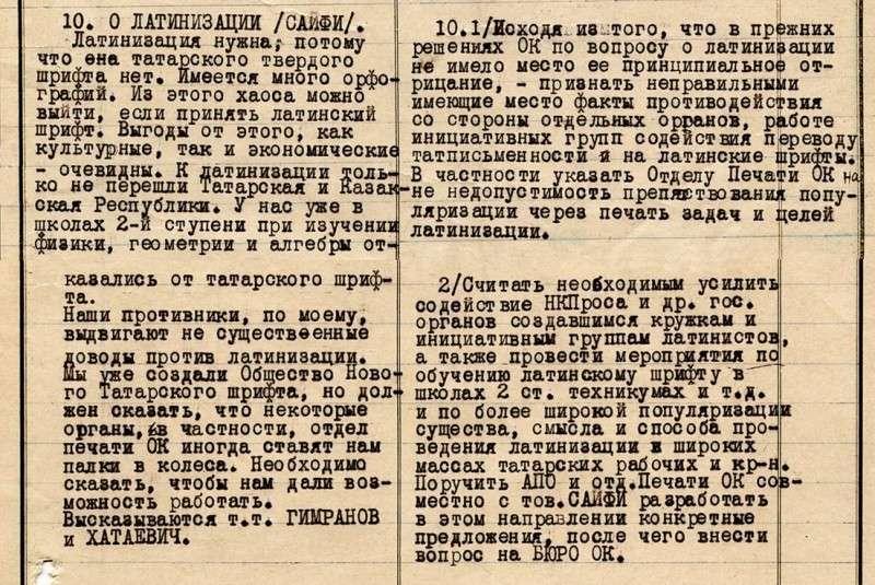 мы казаки ,а не русские - Страница 3 2