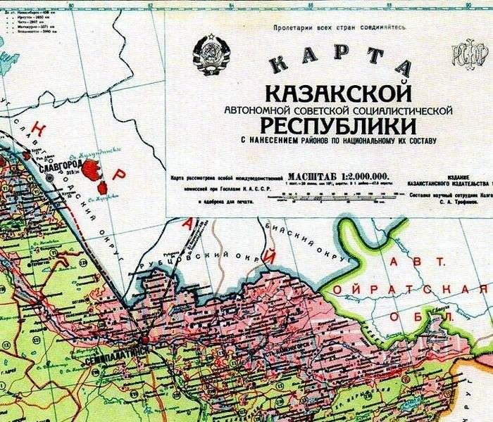 мы казаки ,а не русские - Страница 3 4