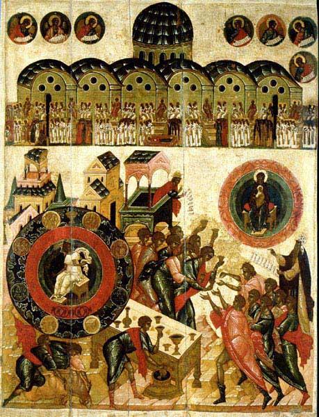 Образ Христа 18-2