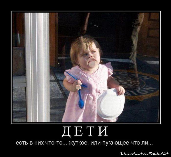 Журнал Веселые Картинки. - Страница 3 Demotivator16t16