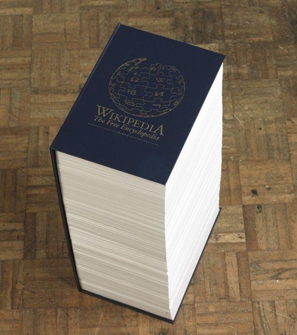 Что мы читаем Kniga-0017