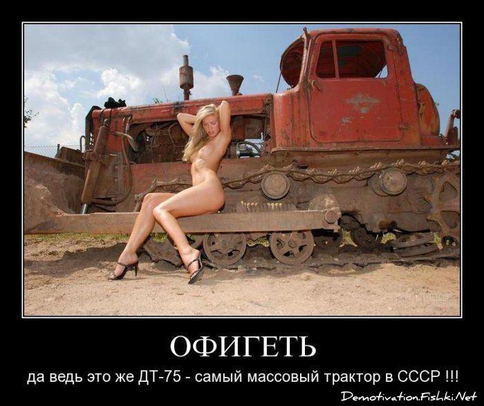 Журнал Веселые Картинки. - Страница 3 Demotivatori101