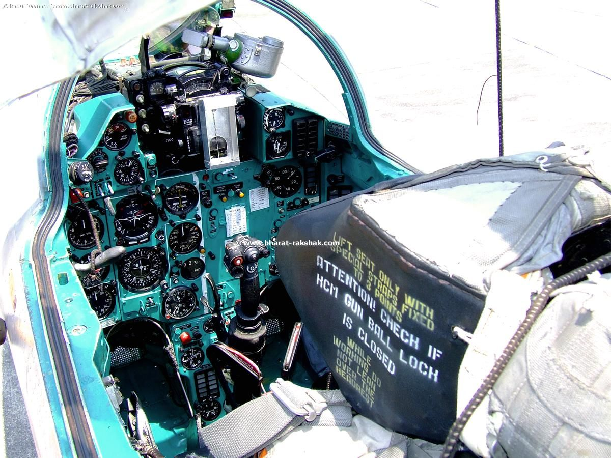 موسوعة طائرات الميغ (МиГ) (MiG) Mig23ubco