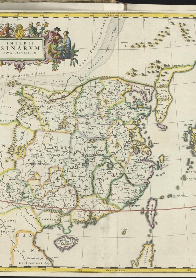 Возрождение - Информация к Размышлению 1655-Novus-atlas-Sinensis-a