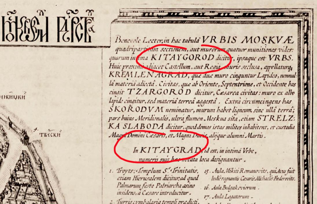 Возрождение - Информация к Размышлению Cataio-1662-moscvae