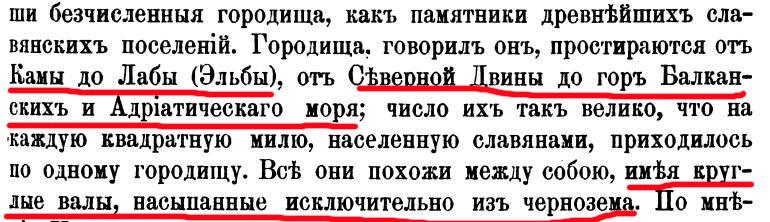 """Дополнения к теме """"Хронология+Локализация+Катастрофа 1500"""" - Страница 2 Fl-5"""