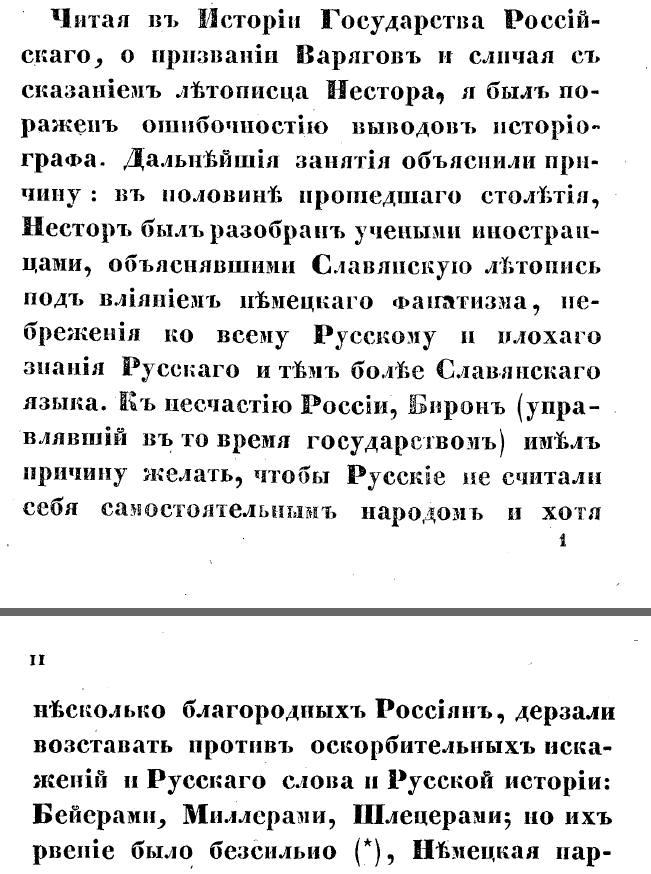 Возрождение - Информация к Размышлению Istoria-1