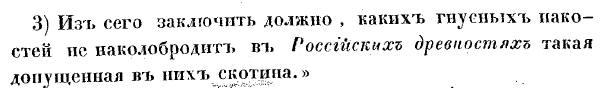 Возрождение - Информация к Размышлению Istoria-2