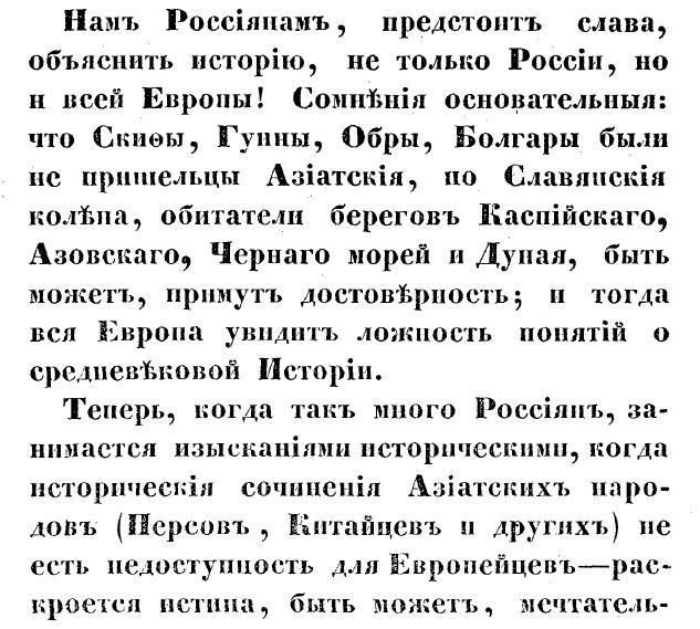 Возрождение - Информация к Размышлению Istoria-3