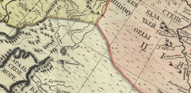 Возрождение - Информация к Размышлению Kasakki-orda-1745