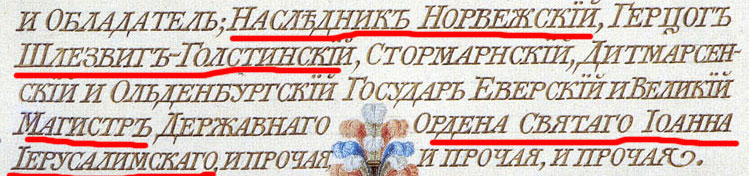 Возрождение - Информация к Размышлению Pavel-2