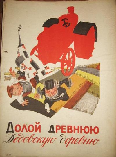 Panzer Box Image-2rFuzl-russia-biography