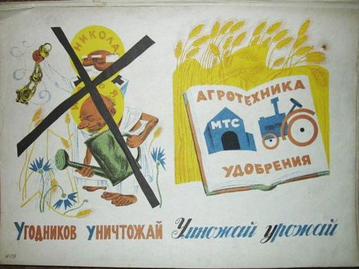 Антирелигиозная азбука 1933г. Image-6AhPE5-russia-biography