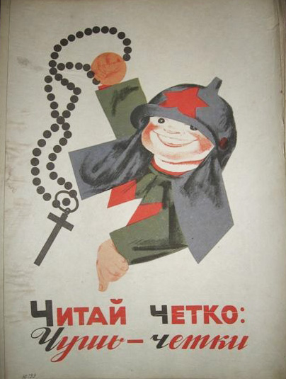 Антирелигиозная азбука 1933г. Image-8HvddY-russia-biography