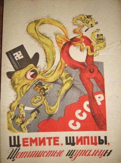 Антирелигиозная азбука 1933г. Image-8aAAIN-russia-biography