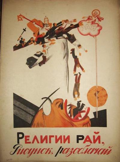 Антирелигиозная азбука 1933г. Image-HrrGHL-russia-biography