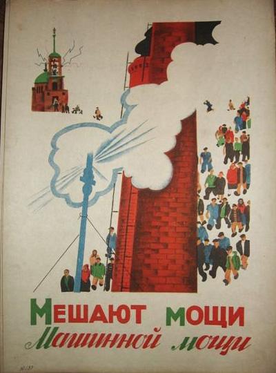 Антирелигиозная азбука 1933г. Image-LRc08R-russia-biography