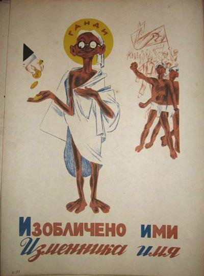 Антирелигиозная азбука 1933г. Image-MxokHB-russia-biography
