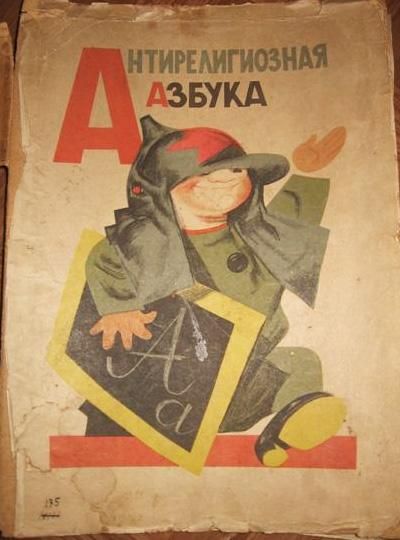 Panzer Box Image-PyHCtR-russia-biography
