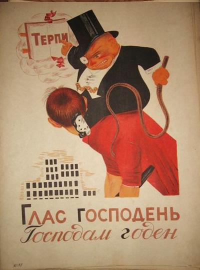 Panzer Box Image-QiMmyG-russia-biography