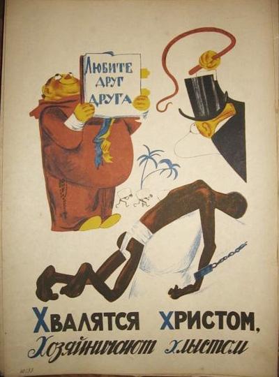 Антирелигиозная азбука 1933г. Image-SsM1MB-russia-biography