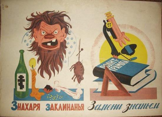 Антирелигиозная азбука 1933г. Image-f9iWqV-russia-biography